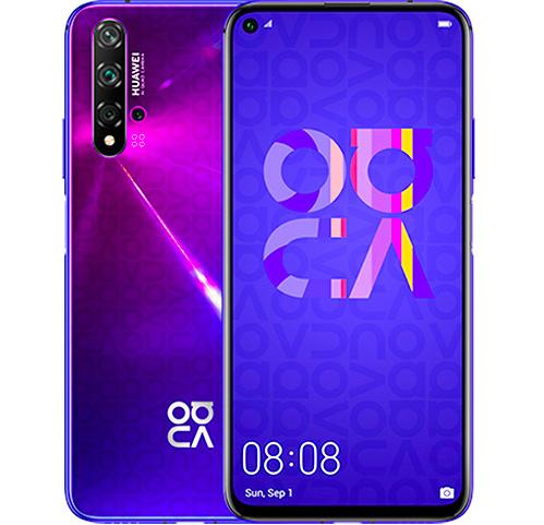 Huawei-Nova-5T-Midsummer-Purple 1